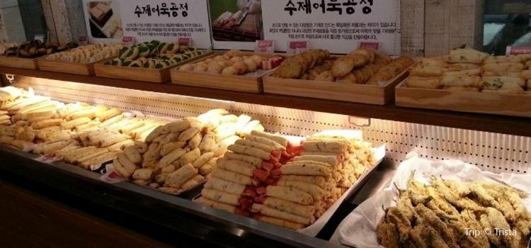 Sanju Fish Cake (Busan Station)3