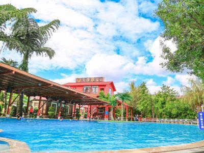 Tianchidu Hot Spring Resort