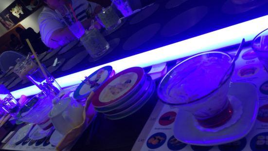 Busumo Sushi Bar