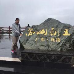 Panguwang Culture Park User Photo