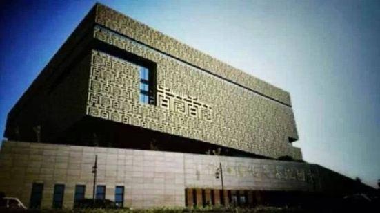 Chenxiang Museum