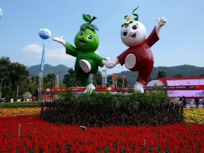 Zhangzhou Southeast Flower City