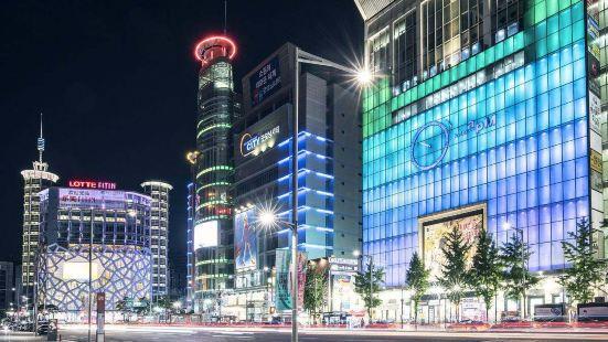 Seoul Fashion Center