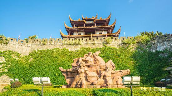 Tianxin Park