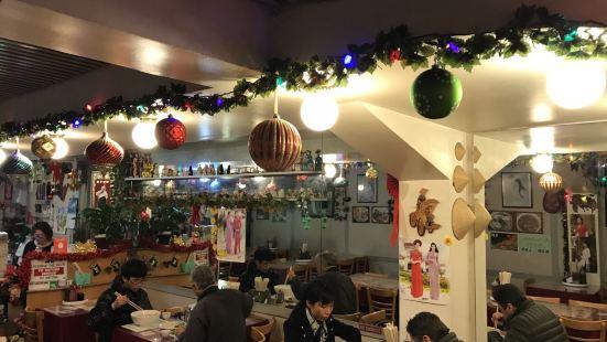 Golden Flower Restaurant