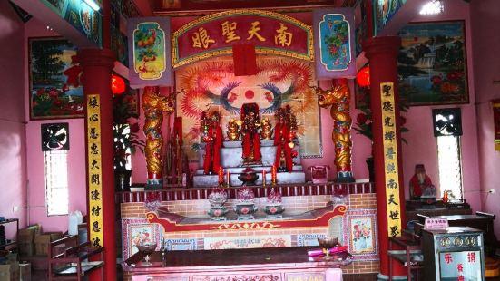 南天聖娘廟