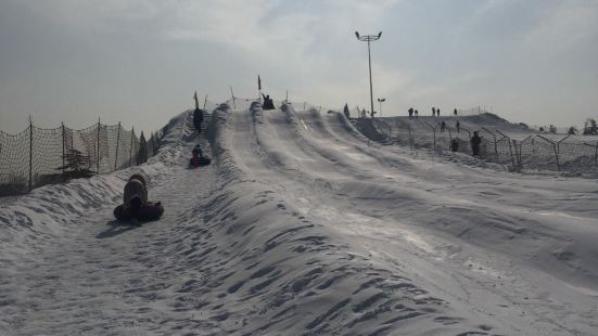 The Vanilla Park Ski Resort
