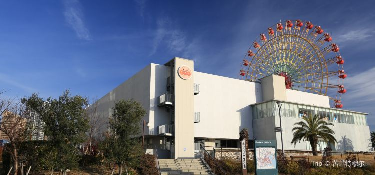 Kobe Anpanman Children's Museum & Mall2