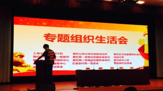 Shiquan Community Culture Activity Center