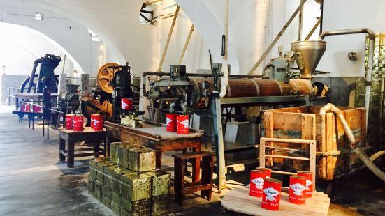 Tomato Industrial博物館