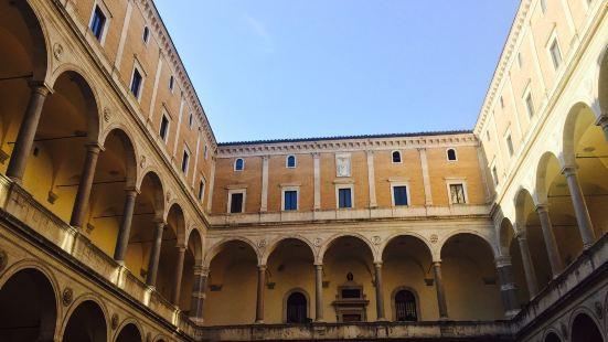 カンチェッレリア宮