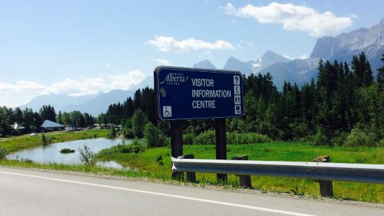 Travel Alberta Canmore Visitor Information Centre