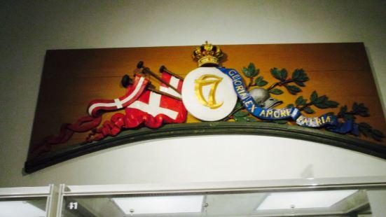The Royal Danish Arsenal Museum