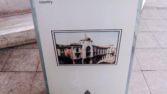 PTT Museum