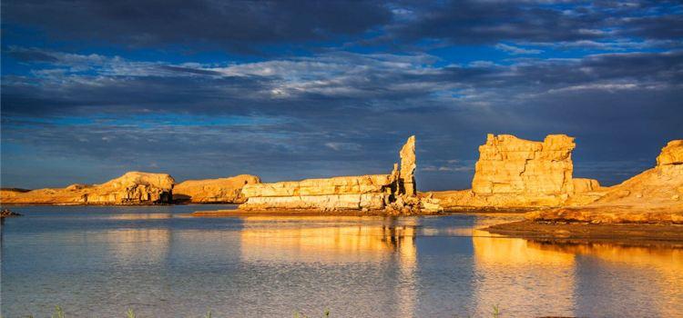 Water Yadan Geopark2