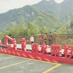 安吉天荒坪抽水蓄能電站用戶圖片