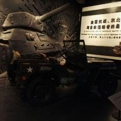 """""""九•一八""""歷史博物館用戶圖片"""
