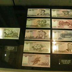 Bank of Korea Money Museum User Photo