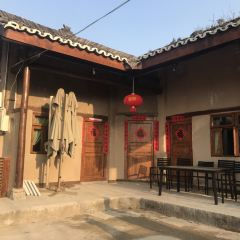 The Tiangong Hall Fengshui Culture Scenic Area User Photo