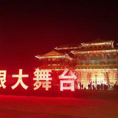 류라오건 대무대 여행 사진