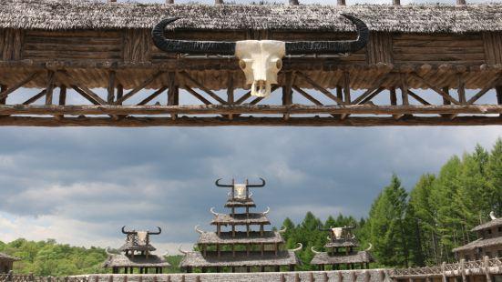 Neyin Ancient City