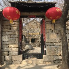 Yingyun Stone Tribe User Photo