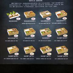 知食(九方店)用戶圖片