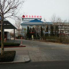 Dezhourenmin Park User Photo