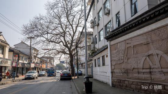 Xueshi Street