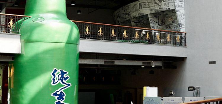 Pearl River-InBev International Beer Museum3