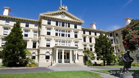 舊政府大樓