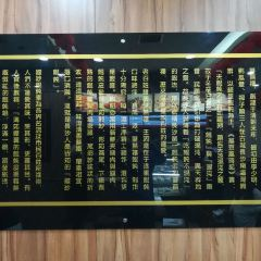 雙燕樓(三王街店)用戶圖片