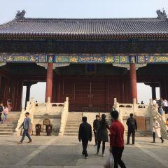 Temple of Heaven User Photo