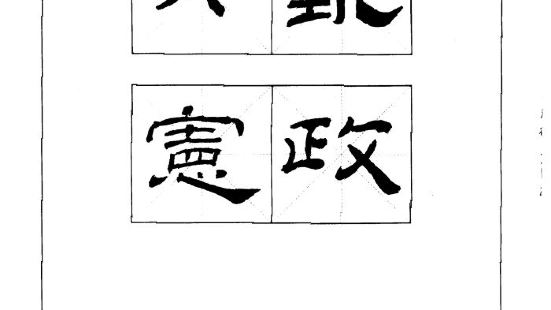 憑海聽風瑜伽專業培訓中心(東方明珠店)