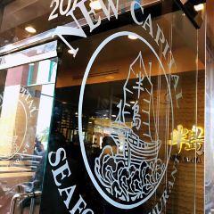 New Capital Seafood Restaurant User Photo