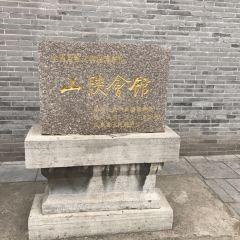 Shanshaan Guild Hall User Photo