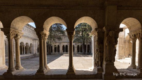 聖特羅菲姆迴廊