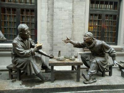 Zhaodong Guohuayuan