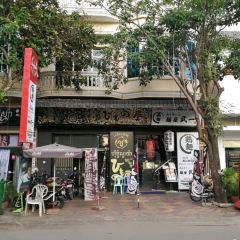 Cambodia Himonoya User Photo