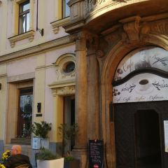 Franz Kafka's Birthplace (Expozice Franze Kafky) User Photo
