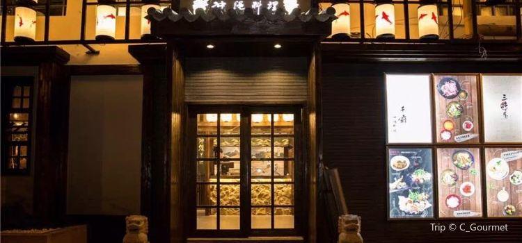 千霸沖繩料理餐廳1
