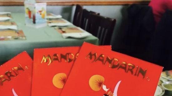 Mandarin Restaurant - Niagara Falls