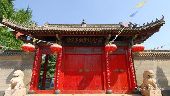 Zhugeliang Guli Memorial Hall