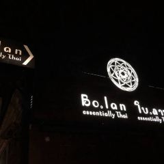 Bo.Lan Restaurant用戶圖片