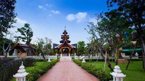 Thai Thani Arts & Culture Village