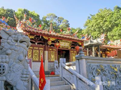 Anxi Fengshan Mountain Scenic Resort