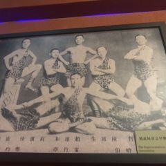 Chinese Wushu Museum User Photo