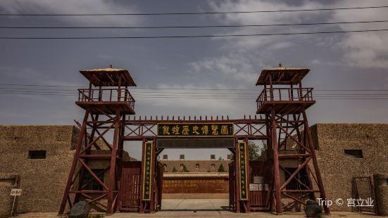 敦煌歷史博覽園