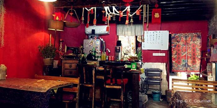 那家小店私菜小館3