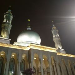 南關清真寺用戶圖片